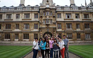 遊學英國劍橋 南華學生分享體驗成果