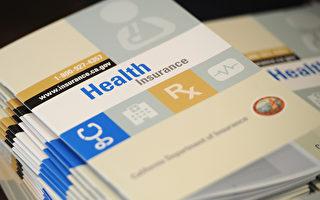 美媒:奥巴马医保在大多数州价格合理