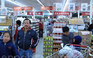 洛杉矶亚裔人口猛增20% 移民率最高