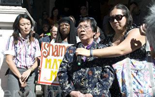 旧金山社区阻止行动 为李家争取更多时间