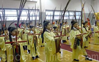 孔子誕辰2564周年 大紐約僑學界辦祭孔大典