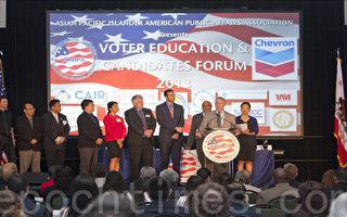 APAPA關注無證移民權益 鼓勵亞裔參政