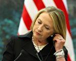 美国前国务卿希拉里。(AFP)