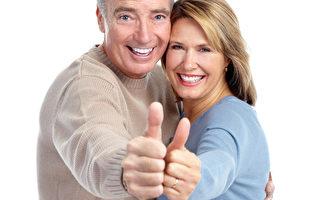 你所不知的401K:多角化優勢