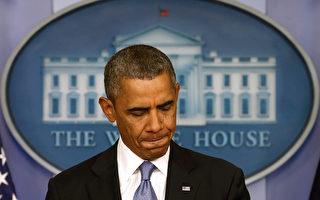 奥巴马等对中强硬?  学者:姑息中共种祸根