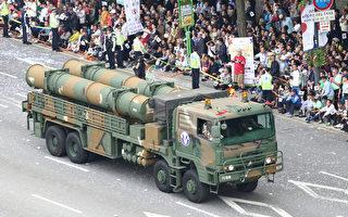 韩国阅兵导弹亮相 规模十年之最