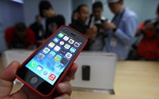 中共施壓 蘋果中國App商店下架Pocket Casts