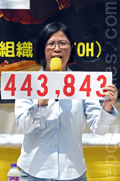 2013年10月1日國殤日是中共竊國64年,香港退黨服務中心等團體在北角英皇道遊樂場舉行以「解體中共、救國救港」為主題的集會活動,聲援超過一億四千七百萬同胞退出中共組織;並斥責中共活摘法輪功學員器官的反人類暴行;多位香港知名人士到場支持,圖為台灣法輪功人權律師團發言人朱婉琪。(潘在殊/大紀元)