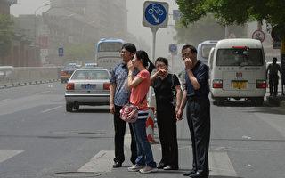 大滿貫亞軍炮轟北京霧霾:難受得不想呼吸!