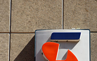 Telstra公司将彻底重组 分拆为三大业务部门