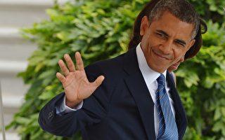 美预算僵局未解 奥巴马取消访问菲马两国