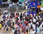 香港豪宅价格会继续受压,踏入第四季跌幅较明显,料约5%至10%,短期难见上升空间。(宋碧龙/大纪元)