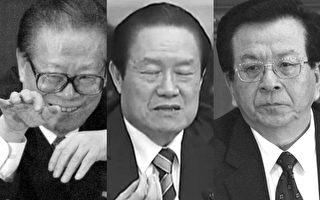 周永康管家吳兵案發酵 港媒:涉曾慶紅侄女