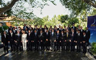解决家务事 奥巴马不出席APEC峰会