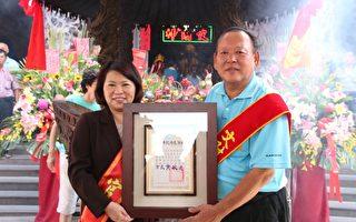文財殿慶建廟28週年 捐助學子午餐費