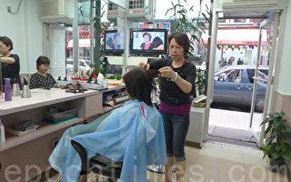 男女剪髮不同價 小心吃罰單