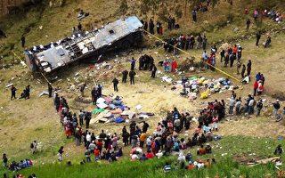 祕魯巴士事故 19死15傷