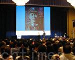 白崇禧之子洛城演讲  六百来宾重温民国情怀