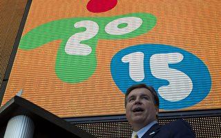 泛美运动会高管奖金700万 引争议