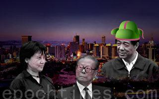 港媒爆江澤民與薄谷開來關係 薄案大火燒向江