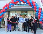 萨拉托加(Saratoga)C2新辅导中心开业。(冯尚琳/大纪元)