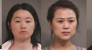 警方破獲非法按摩院 四名華裔女子被捕
