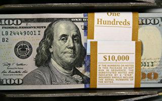100美元新钞全球上市 六大特征识真伪