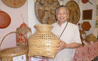 竹編  傳統文物之美