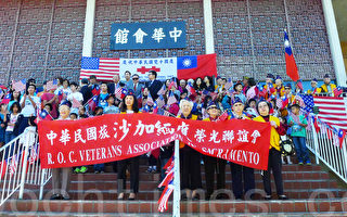 加州首府中华会馆 双十国庆升旗