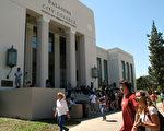 圖:州長布朗 (Jerry Brown)週四簽署法案,准許加州社區學院針對那些夏季和冬季學期中的高需求課程收取更多費用。圖為今夏帕薩迪納市立學院學生抗議學校取消暑期課。(攝影:劉菲/大紀元)