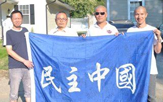 湖南民运人士自述遭遇空前严酷政治环境
