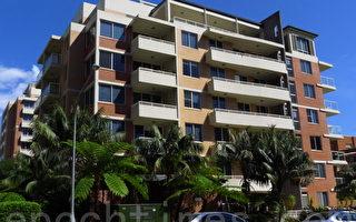 目前有几种类型住房特受悉尼人喜爱