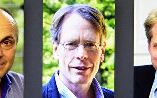 諾貝爾經濟學獎揭曉 三美國經濟學家獲獎