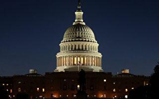 美國聯邦政府部分關門 誰會受到影響