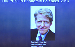 美諾獎得主席勒警告全球樓市繁榮「泡沫」中國為最