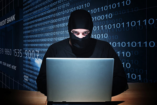 奥地利外交部遭严重网攻 不排除国家黑客所为