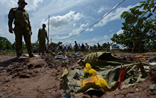 老撾航班墜毀 機上49人全遇難 含2華人