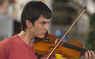邱泽首次大银幕作品 苦练小提琴
