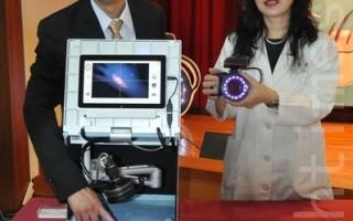 生医科技新突破  皮肤癌诊疗添利器