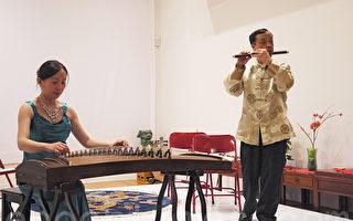 美洲華裔博物館音樂會——秋季的收穫