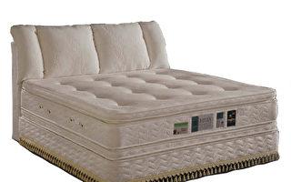 符合人体工学的床垫 带来健康睡眠