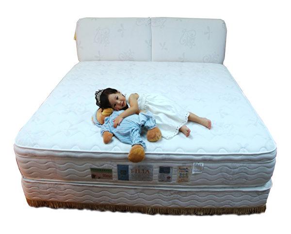 打造全家的幸福、品味,就由睡眠開始。(圖:我們是幸福床店提供)