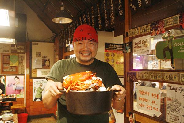 快樂的樸老闆像食客真誠奉獻新出品的「清蒸龍宮」(攝影:王曉蓮/大紀元)