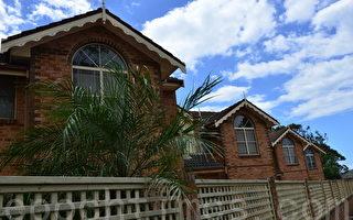 选择固定利率贷款的购房者日益增加