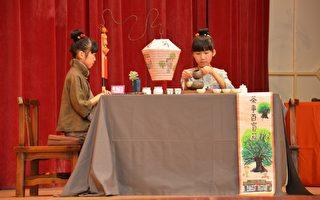 小小泡茶師競賽   茶藝文化從小紮根