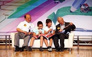 中市推線上閱讀 875學童讀逾千本