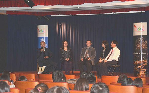 吕大使在座谈会中致词。(台湾代表处提供)