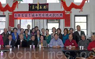 陳倩雯訪華埠兩僑團 談平價屋計劃