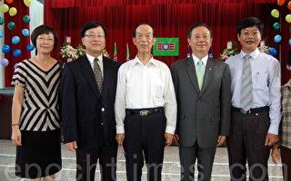 救國團61週年慶暨基隆市團委會義工表揚大會