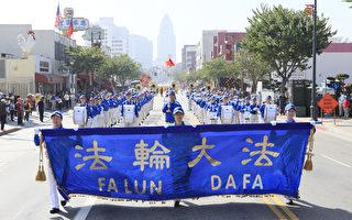 組圖:大法弟子洛杉磯中國城遊行講真相